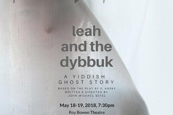 Leah and the Dybbuk Play at Ohio State